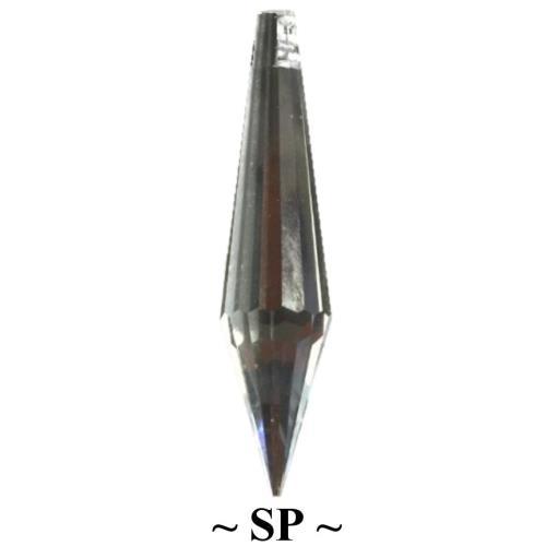 SP - Precision